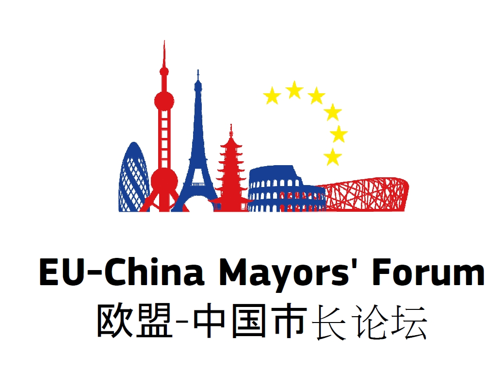 EU-China Mayors' Forum